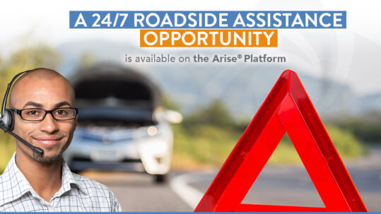 Skip the Daily Commute: Sign Up for a Home Business Opportunity With a Roadside Assistance Company